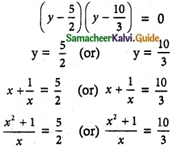 Samacheer Kalvi 12th Maths Guide Chapter 3 Theory of Equations Ex 3.5 5