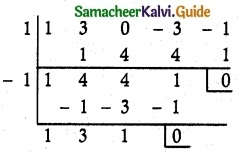 Samacheer Kalvi 12th Maths Guide Chapter 3 Theory of Equations Ex 3.5 6