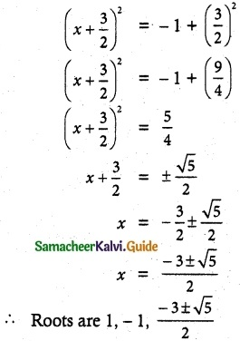 Samacheer Kalvi 12th Maths Guide Chapter 3 Theory of Equations Ex 3.5 7