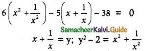 Samacheer Kalvi 12th Maths Guide Chapter 3 Theory of Equations Ex 3.5 8