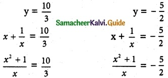Samacheer Kalvi 12th Maths Guide Chapter 3 Theory of Equations Ex 3.5 9