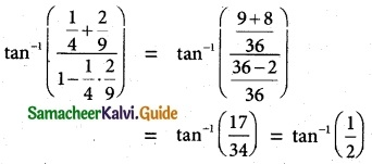 Samacheer Kalvi 12th Maths Guide Chapter 4 Inverse Trigonometric Functions Ex 4.6 3