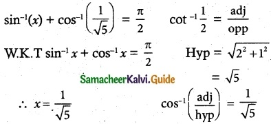 Samacheer Kalvi 12th Maths Guide Chapter 4 Inverse Trigonometric Functions Ex 4.6 6