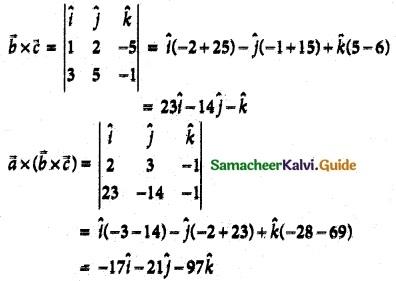 Samacheer Kalvi 12th Maths Guide Chapter 6 Applications of Vector Algebra Ex 6.10 10