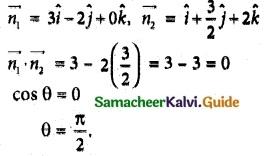 Samacheer Kalvi 12th Maths Guide Chapter 6 Applications of Vector Algebra Ex 6.10 11