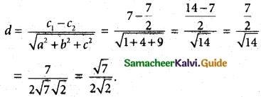 Samacheer Kalvi 12th Maths Guide Chapter 6 Applications of Vector Algebra Ex 6.10 13