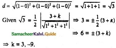 Samacheer Kalvi 12th Maths Guide Chapter 6 Applications of Vector Algebra Ex 6.10 15
