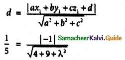 Samacheer Kalvi 12th Maths Guide Chapter 6 Applications of Vector Algebra Ex 6.10 17