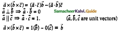 Samacheer Kalvi 12th Maths Guide Chapter 6 Applications of Vector Algebra Ex 6.10 2