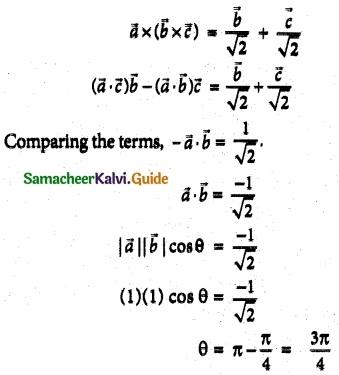 Samacheer Kalvi 12th Maths Guide Chapter 6 Applications of Vector Algebra Ex 6.10 7
