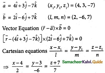 Samacheer Kalvi 12th Maths Guide Chapter 6 Applications of Vector Algebra Ex 6.4 1