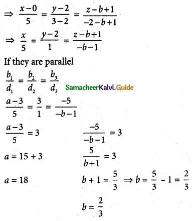 Samacheer Kalvi 12th Maths Guide Chapter 6 Applications of Vector Algebra Ex 6.4 10