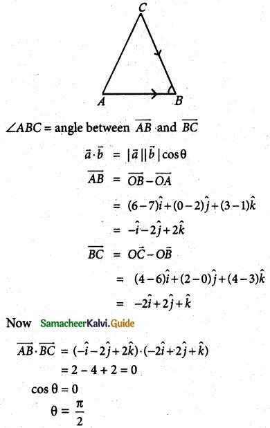 Samacheer Kalvi 12th Maths Guide Chapter 6 Applications of Vector Algebra Ex 6.4 8