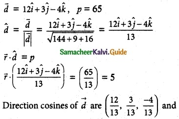 Samacheer Kalvi 12th Maths Guide Chapter 6 Applications of Vector Algebra Ex 6.6 2