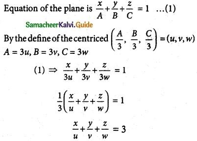 Samacheer Kalvi 12th Maths Guide Chapter 6 Applications of Vector Algebra Ex 6.6 5