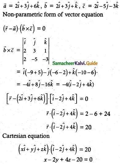 Samacheer Kalvi 12th Maths Guide Chapter 6 Applications of Vector Algebra Ex 6.7 1