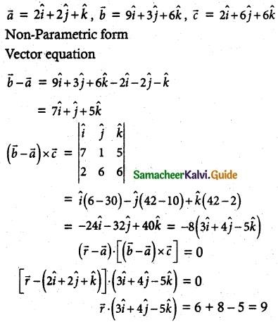Samacheer Kalvi 12th Maths Guide Chapter 6 Applications of Vector Algebra Ex 6.7 2