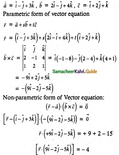 Samacheer Kalvi 12th Maths Guide Chapter 6 Applications of Vector Algebra Ex 6.7 6