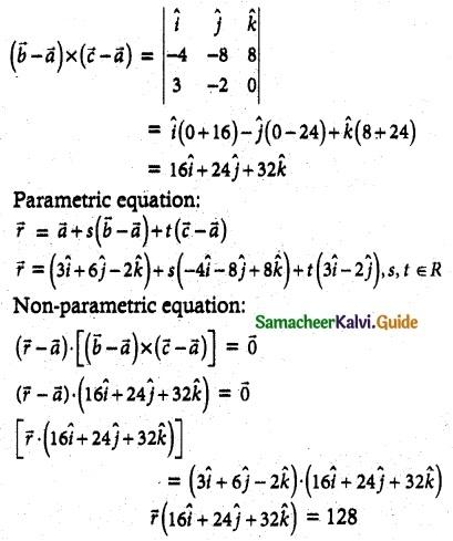 Samacheer Kalvi 12th Maths Guide Chapter 6 Applications of Vector Algebra Ex 6.7 8