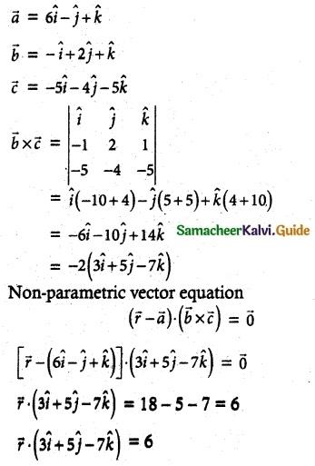 Samacheer Kalvi 12th Maths Guide Chapter 6 Applications of Vector Algebra Ex 6.7 9