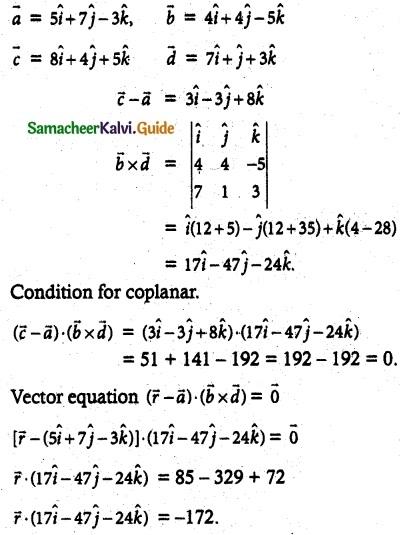 Samacheer Kalvi 12th Maths Guide Chapter 6 Applications of Vector Algebra Ex 6.8 1