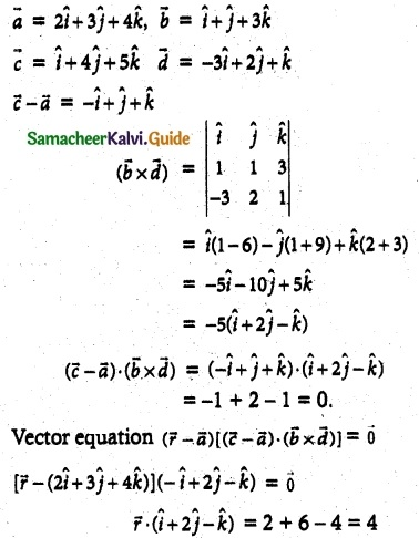 Samacheer Kalvi 12th Maths Guide Chapter 6 Applications of Vector Algebra Ex 6.8 2