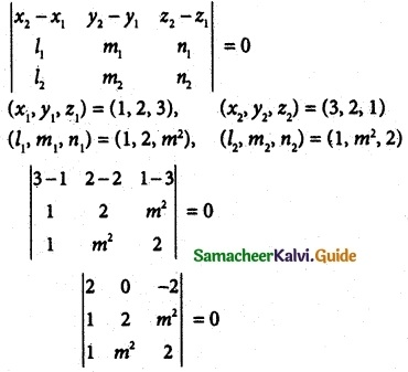 Samacheer Kalvi 12th Maths Guide Chapter 6 Applications of Vector Algebra Ex 6.8 3