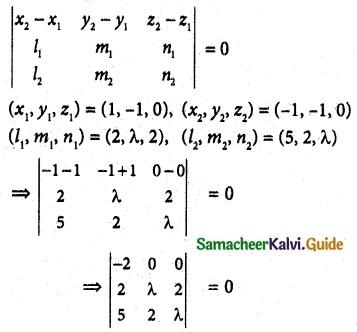 Samacheer Kalvi 12th Maths Guide Chapter 6 Applications of Vector Algebra Ex 6.8 4