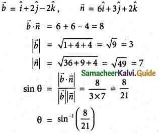 Samacheer Kalvi 12th Maths Guide Chapter 6 Applications of Vector Algebra Ex 6.9 1