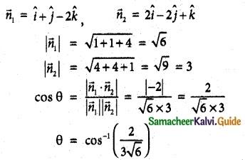 Samacheer Kalvi 12th Maths Guide Chapter 6 Applications of Vector Algebra Ex 6.9 2