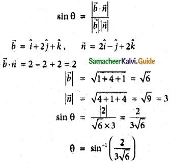 Samacheer Kalvi 12th Maths Guide Chapter 6 Applications of Vector Algebra Ex 6.9 5