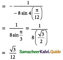 Samacheer Kalvi 12th Maths Guide Chapter 7 Applications of Differential Calculus Ex 7.10 4