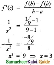 Samacheer Kalvi 12th Maths Guide Chapter 7 Applications of Differential Calculus Ex 7.10 7