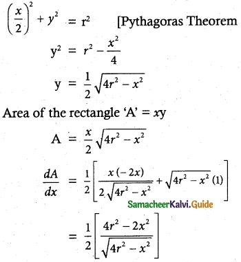 Samacheer Kalvi 12th Maths Guide Chapter 7 Applications of Differential Calculus Ex 7.8 8