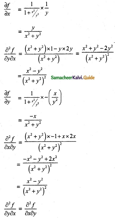 Samacheer Kalvi 12th Maths Guide Chapter 8 Differentials and Partial Derivatives Ex 8.4 7