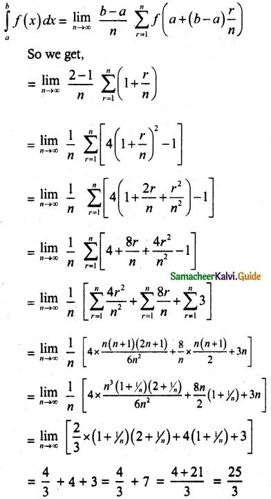 Samacheer Kalvi 12th Maths Guide Chapter 9 Applications of Integration Ex 9.2 2
