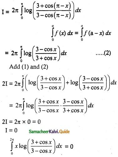 Samacheer Kalvi 12th Maths Guide Chapter 9 Applications of Integration Ex 9.3 11