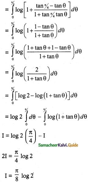 Samacheer Kalvi 12th Maths Guide Chapter 9 Applications of Integration Ex 9.3 17