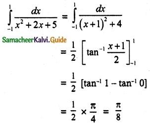 Samacheer Kalvi 12th Maths Guide Chapter 9 Applications of Integration Ex 9.3 2