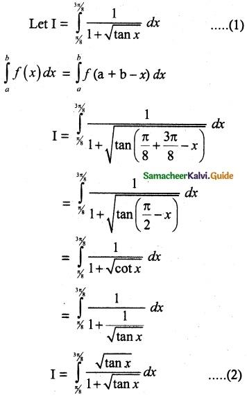 Samacheer Kalvi 12th Maths Guide Chapter 9 Applications of Integration Ex 9.3 20