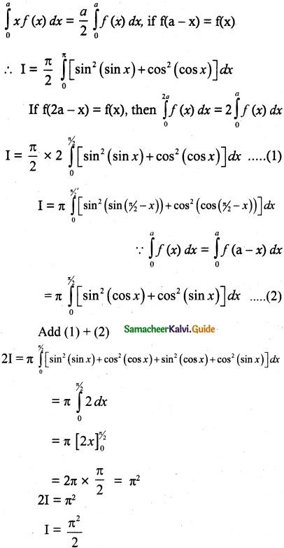 Samacheer Kalvi 12th Maths Guide Chapter 9 Applications of Integration Ex 9.3 22