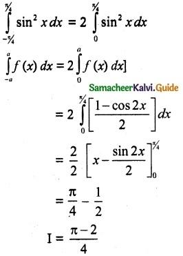 Samacheer Kalvi 12th Maths Guide Chapter 9 Applications of Integration Ex 9.3 9