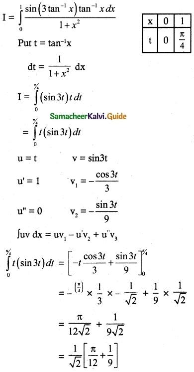 Samacheer Kalvi 12th Maths Guide Chapter 9 Applications of Integration Ex 9.4 2