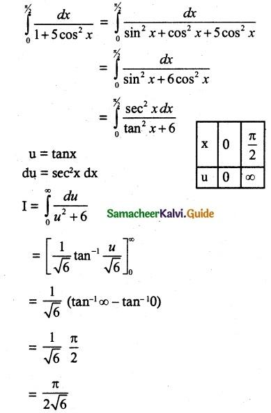 Samacheer Kalvi 12th Maths Guide Chapter 9 Applications of Integration Ex 9.5 1