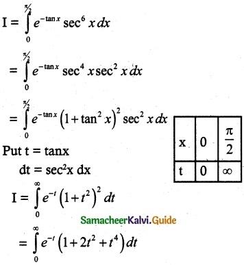 Samacheer Kalvi 12th Maths Guide Chapter 9 Applications of Integration Ex 9.7 2