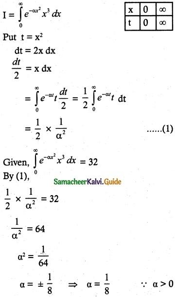 Samacheer Kalvi 12th Maths Guide Chapter 9 Applications of Integration Ex 9.7 4