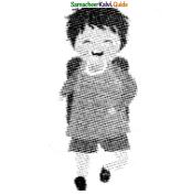 Samacheer Kalvi 4th English Guide Term 2 Poem Chapter 2 Tresure Trove 3