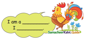 Samacheer Kalvi 4th English Guide Term 2 poem 1 The seven seeds 7