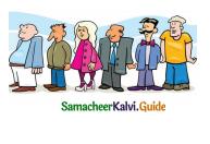 Samacheer Kalvi 4th English Guide Term 2 poem 2 BALA SPING MAJIC 10