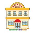 Samacheer Kalvi 4th English Guide Term 2 poem 2 Be Honest 18